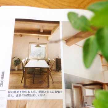 suumo注文住宅 『兵庫で建てる 2016冬春』