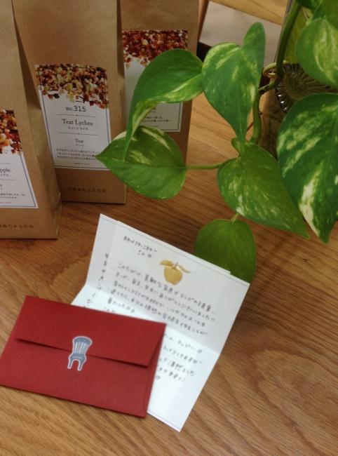 customer-letter