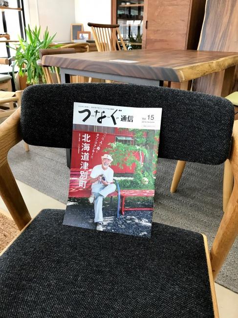 イスワークスの椅子