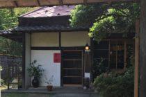 篠山市のカフェことり